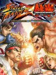 Street Fighter X Tekken (Steam)