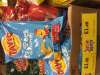 Tayto 12 pack assorted flavour crisps