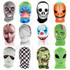 Halloween MorphMasks £4.95 each delivered @ eBay / Joker Costumes Store